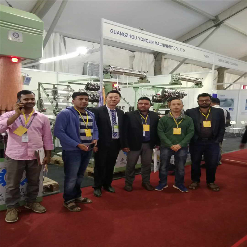 The 16th Dhaka Int 'I Textile & Garment Machinery Exhibition