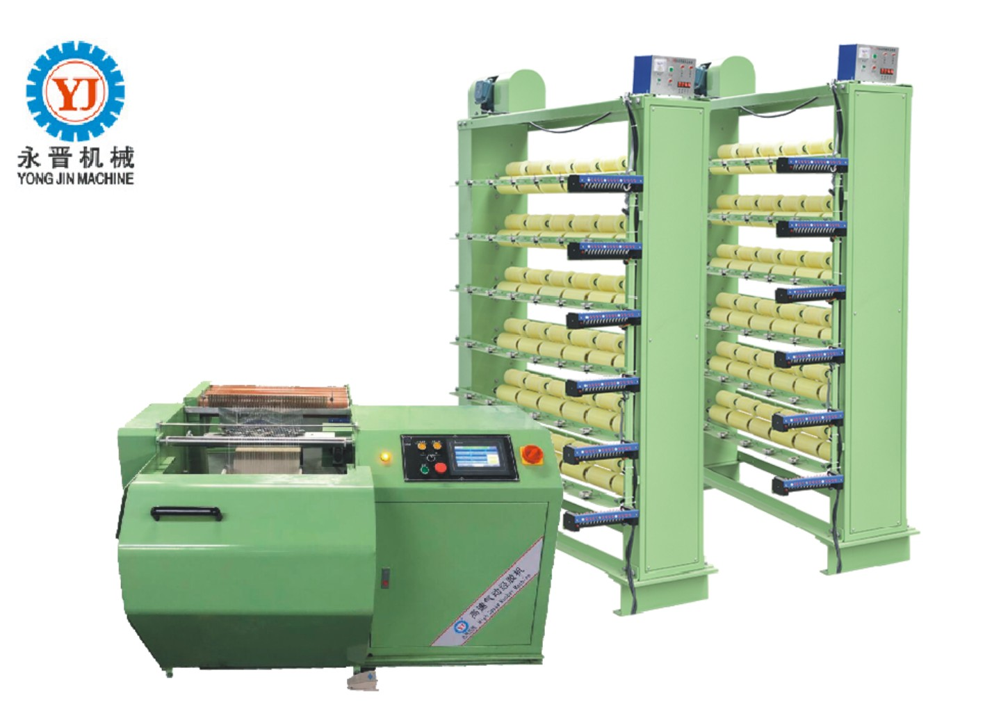 rubber machine -creel.jpg