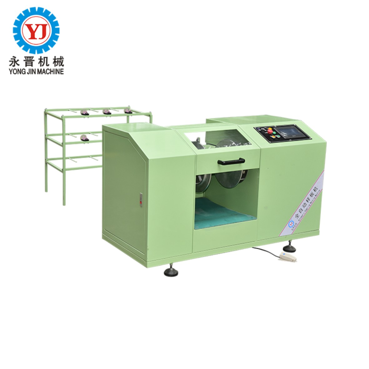 Automatic Sampling Warping Machine