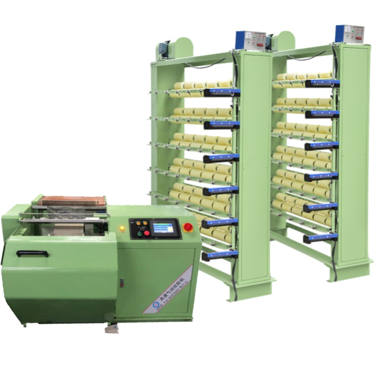High Speed Latex & Spandex Warping Machine